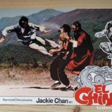 Cine: FOTOCROMO PELICULA JACKIE CHAN EN EL CHINO. MEDIDAS 34X23 CM . Lote 199622613