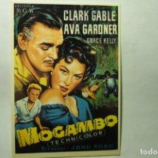 Cinéma: POSTAL CARTEL MOGAMBO CLARK GABLE. Lote 203379601