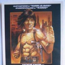 Cine: EL PROTECTOR - JACKIE CHAN - POSTAL ORIGINAL ESTRENO LAUREN FILMS - ARTES MARCIALES. Lote 206403548
