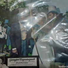 Cine: 12 FOTOCROMOS ORIGINALES - GRANDES ESPERANZAS + GUIA DOBLE. Lote 215677328