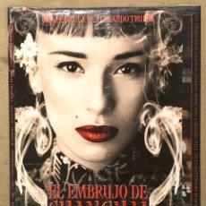 Cine: EL EMBRUJO DE SHANGHAI (2002). SET COMPLETO FOTOCROMOS. NUEVOS, CON PLÁSTICO PRECINTO. + GUÍA. Lote 219444753
