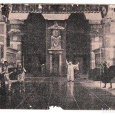 Cinema: T - POSTAL ESTRENO LA ILIADA DE HOMERO - CASINO UNIÓ COMERCIAL - VILAFRANCA PENEDÈS ABRIL 1925. Lote 228732050