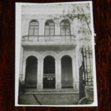 Cinema: FOTOGRAFIA DEL TEATRO NUEVO, ZAMORA, AÑOS 20, MIDE 6,5 X 4 CMS.. Lote 230798910
