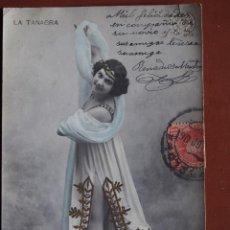 Cine: POSTAL POSTAL [ADELA CARBONÉ] LA TANAGRA 1906. ESCRITA Y FRANQUEADA. Lote 238813605