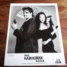 Cine: SGT. KABUKIMAN N.Y.P.D. - RICK GIANASI, SUSAN BYUN - FOTO ORIGINAL B/N TROMA INC. 1991. Lote 240263135