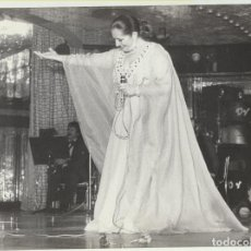 Cine: FOTOGRAFÍA (24X18) JUANITA REINA. FOTO BARBOSA. MADRID 1980. Lote 242449520