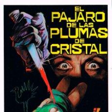Cine: EL PAJARO DE LAS PLUMAS DE CRISTAL, POSTAL. Lote 245066425