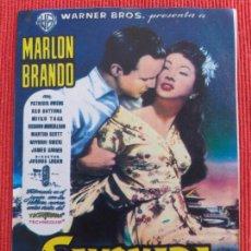 Cine: RECORTE DE REVISTA: SAYONARA. MARLON BRANDO, JOSHUA LOGAN. Lote 260378340