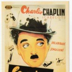 Cinéma: POSTAL LA QUIMERA DEL ORO S/C. Lote 275067488