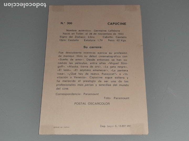 Cine: ANTIGUA POSTAL FICHA Nº 300 DE LA ACTRIZ CAPUCINE POSTAL OSCARCOLOR BERGAS AÑOS 60 - Foto 5 - 277640178