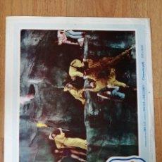 Cine: LOBBY CARD AMERICANO ORIGINAL THE LOST WORLD, IRWIN ALLEN, MICHAEL RENNIE, DAVID HEDISON. Lote 279414358