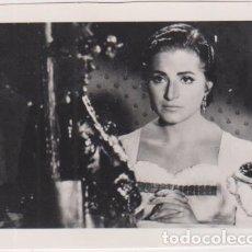 Cinéma: FOTOGRAFÍA (5,5X8 CMS.) JUANITA REINA. AL DORSO ESCRITO: LA NOVIA DE JUAN LUCERO. Lote 285226668