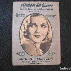 Cine: SIGUEME CORAZON-CHARLES ROGERS Y NANCY CARROLL-ESTAMPAS DEL CINEMA-VER FOTOS-(K-4103). Lote 287367443