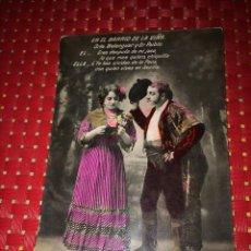 Cine: SRTA. BELENGUER Y SR. RUBIO - EN EL BARRIO DE LA VIÑA- FOTO/POSTAL CON MÁS DE 110 AÑOS DE ANTIGUEDAD. Lote 288137693