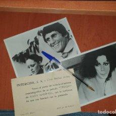 Cine: TRASH DE ANDY WARHOL, 2 FOTOGRAFIAS ORIGINALES Y UN VALE PARA EL ESTRENO CINE BELLAS ARTES. Lote 288956273