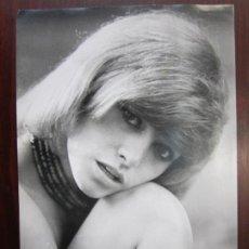 Cine: NATHALIE DELON - FOTO ORIGINAL B/N PRENSA - AÑOS 70' - FRENCH ACTRESS. Lote 289869503