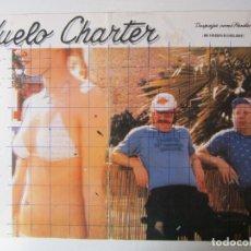 Cine: CARTEL GUIA DE CINE DE 24X34 DE VUELO CHARTER. Lote 293933793