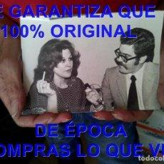Cine: ENMA PENELLA PANCHO BAUTISTA FOTOGRAFIA HOTEL LUZ SEVILLA 1975 E51. Lote 295489458