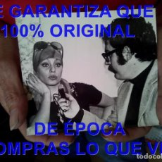 Cine: NADIUSKA PANCHO BAUTISTA FOTOGRAFIA HOTEL LUZ SEVILLA 1975 E51. Lote 295490628