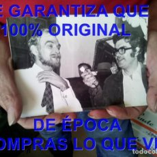 Cine: CARMONA STANLEY BAKER PANCHO BAUTISTA FOTOGRAFIA PEPITA JIMENEZ 1974 E51. Lote 295491813