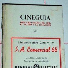 Cine: CINE GUIA DE 1970, CON INFINIDAD DE FOTOS DE ARTISTAS ESPAÑOLES DE AQUELLA EPOCA EN BLANCO Y NEGRO. Lote 26578074