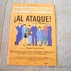 Cine: GUIA DE LA PELICULA AL ATAQUE. Lote 23231411