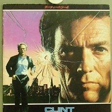 Cinéma: G0195 IMPACTO SUBITO CLINT EASTWOOD DIRTY HARRY HARRY EL SUCIO GUIA ORIGINAL JAPONESA. Lote 6536549