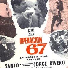 Cine: SANTO ENMASCARADO DE PLATA: OPERACION 67. Lote 278406713