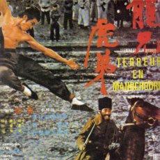 Cine: TERREUR EN MANDCHOURIE- CHIN HSIANG LIN MINI POSTER FRANCIA 32 X 24 CM. Lote 9054665