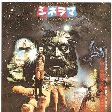 Cinéma: GJAP021 ZARDOZ SEAN CONNERY CHARLOTTE RAMPLING GUIA PROGRAMA ORIGINAL JAPONES. Lote 11504929