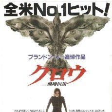 Cine: GJAP138 EL CUERVO THE CROW BRANDON LEE GUIA PROGRAMA ORIGINAL JAPONES. Lote 98936976