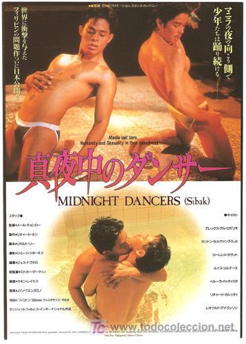 Cine Gay Japones