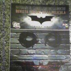 Cine: BATMAN EL CABALLERO DE LA NOCHE - REVISTA OFICIAL DE LA PELICULA (Nº 4) - ARGENTINA - 2008. Lote 25979710