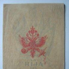 Cine: LA HIJA DEL CAPITAN - IRASEMA DILIAN, AMEDEO NAZZARI, VITTORIO GASSMANN - GUIA ORIGINAL DEL ESTRENO. Lote 19138876
