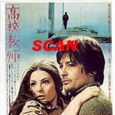 Cinema: ARC-18 LA PRIMERA NOCHE DE LA QUIETUD 1972 GUIA JAPONESA ALAIN DELON, SONIA PETROVA. VALERIO ZURLINI. Lote 27636535