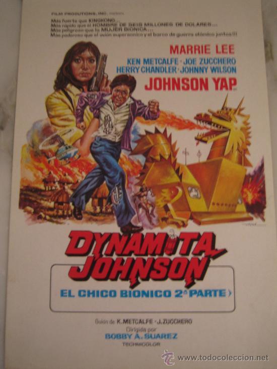 DYNAMITA JOHNSON ARTES MARCIALES MAC - GUIA PUBLICITARIA ORIGINAL ESTRENO (Cine - Guías Publicitarias de Películas )