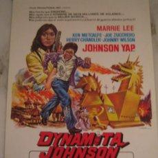 Cine: DYNAMITA JOHNSON ARTES MARCIALES MAC - GUIA PUBLICITARIA ORIGINAL ESTRENO. Lote 29616461
