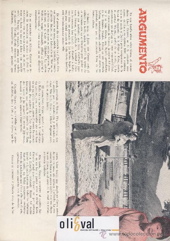 GUIA DE CINE TAMAÑO220 X 345 SIN TAPAS 6 H DOBLE CARA -ILUMINADA SAYONARA -MARLON BRANDO .OWENS (Cine - Guías Publicitarias de Películas )