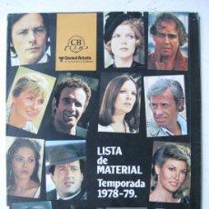 Cine: CB FILMS, UNITED ARTISTS - LISTA DE MATERIAL TEMPORADA 1978-79 - 22 GUIAS - VER FOTOS ADICIONALES. Lote 30535173