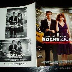 Cine: NOCHE LOCA. GUIA PUBLICITARIA DOBLE ORIGINAL. NUEVO.. Lote 30623157
