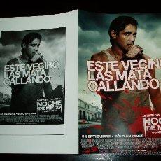 Cine: NOCHE DE MIEDO. GUIA PUBLICITARIA DOBLE ORIGINAL DE LA PELICULA.. Lote 45413740