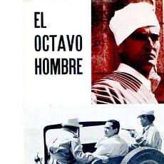 Cine: GUIA PUBLICITARIA PELICULA EL OCTAVO HOMBRE. Lote 31848217
