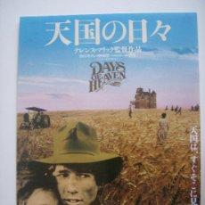 días de cielo. guía sencilla original japonesa.