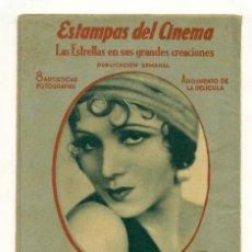 Cine: ESTAMPAS DEL CINEMA - EL DIOS DEL MAR - 8 FICHAS FOTOCROMOS CON GUION EN TRASERA. Lote 32282151