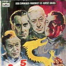 Cine: 5 DRAGONES DE ORO. Lote 32334797