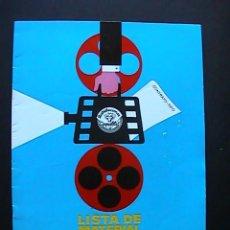 Cine: LISTA DE MATERIAL 1984/85, DISTRIBUCIONES COQUILLAT,12 PAGINAS,VARIAS FOTOS DE JANO,. Lote 33492234