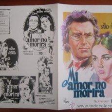 Cine: MI AMOR NO MORIRA AL BANO ROMINA POWER - GUIA PUBLICITARIA ORIGINAL ESTRENO NO ENTRA EN LOTES. Lote 206404222