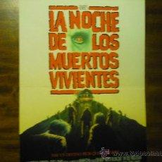 Cine: GUIA PELICULA LA NOCHE DE LOS MUERTOS VIVIENTES. Lote 34932819