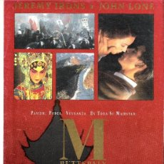 Cine: M BUTTERFLY GUIA ORIGINAL SENCILLA DEL ESTRENO DE LA PELICULA JEREMY IRONS-JOHN LONE. Lote 36276840