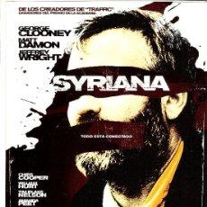Cine: SYRIANA GUIA ORIGINAL SENCILLA DEL ESTRENO DE LA PELICULA. Lote 36334335